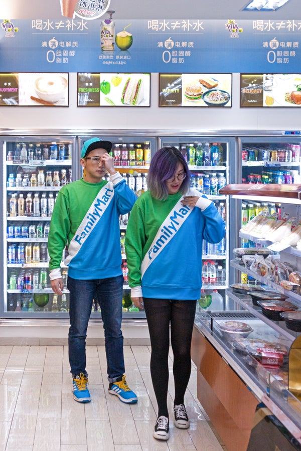 Image of FamilyMart sweater