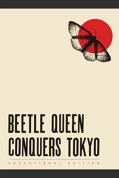 Image of Beetle Queen Conquers Tokyo Educational Edition DVD