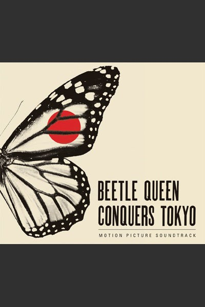 Image of Beetle Queen Conquers Tokyo Original Motion Picture Soundtrack