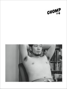 Image of CHOMP ISSUE#4
