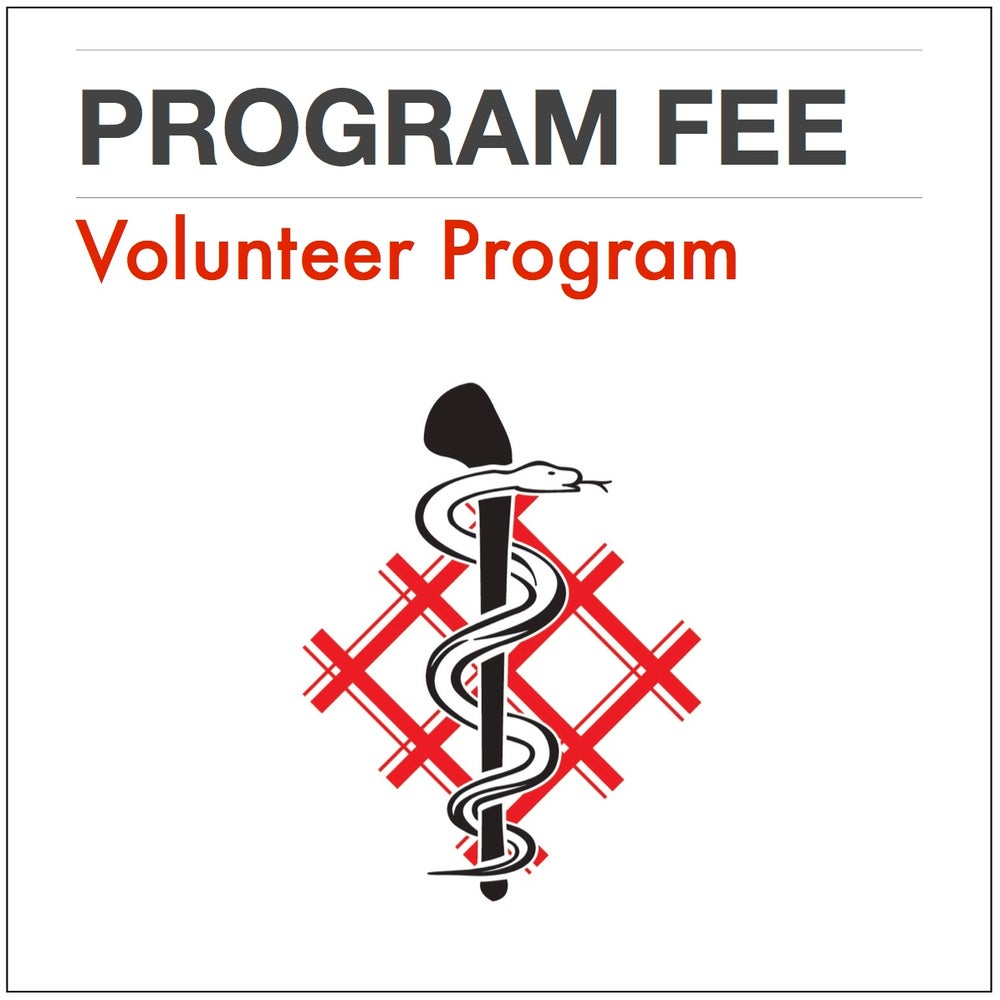 Image of Deposit [Volunteer Program]