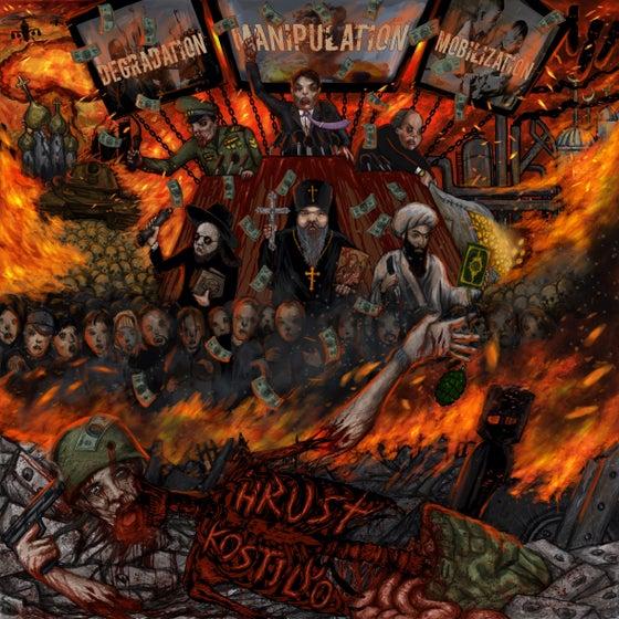 Image of Hrust Kostilyo - Degradation, Manipulation, Mobilization