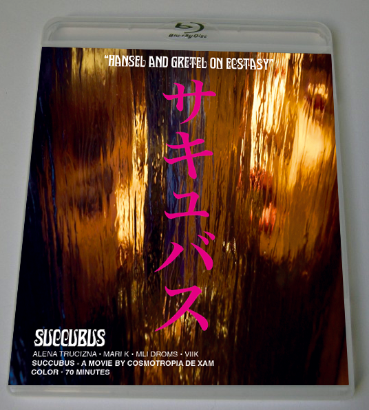 Image of PRE-ORDER: SUCCUBUS - BLU-RAY-R + DVD (JAPAN VERSION) / Japanese Subtitles
