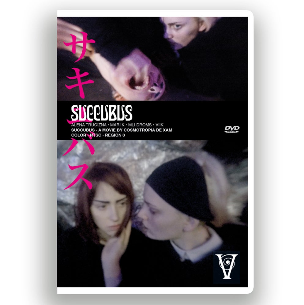 Image of SUCCUBUS (International Retail DVD, ALL REGION) in white amaray