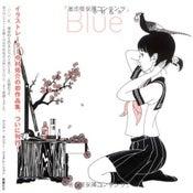 Image of Blue - Nakamura Yusuke Art Book