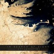 Image of Introspection EP (Hard Copy Jewel Case)