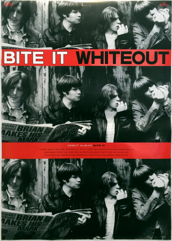 Image of Bite It Vintage Japanese Poster