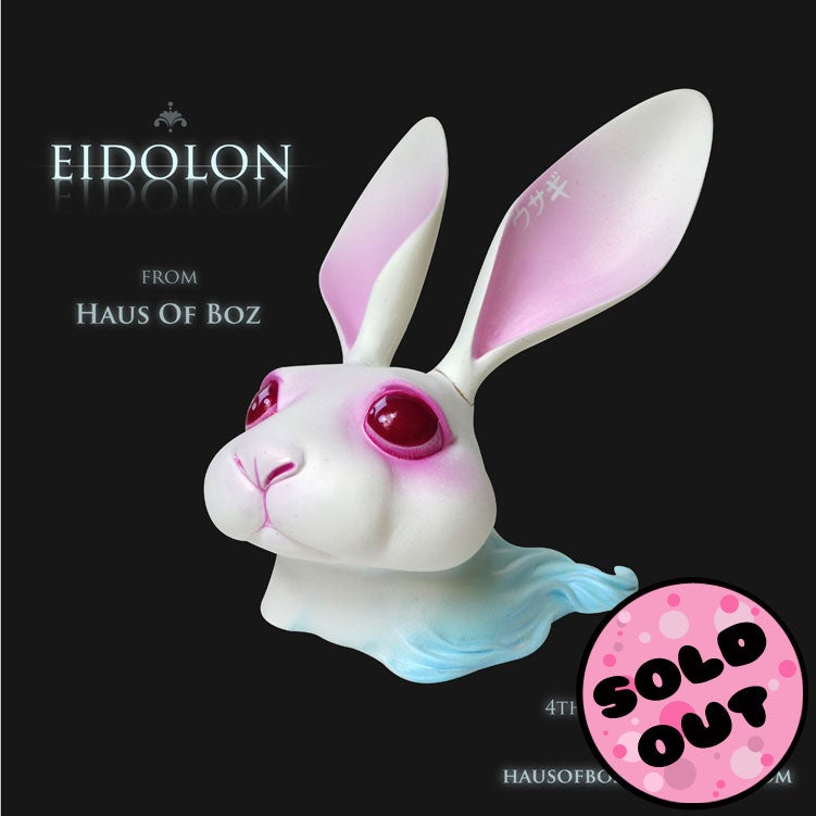 "Image of Eidolon - 5.3"" resin figure"