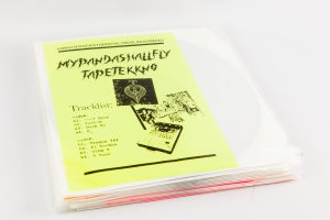 Image of GODREC0002 (Callme reprint edition) My Panda Shall Fly - Tape Tekkno LP