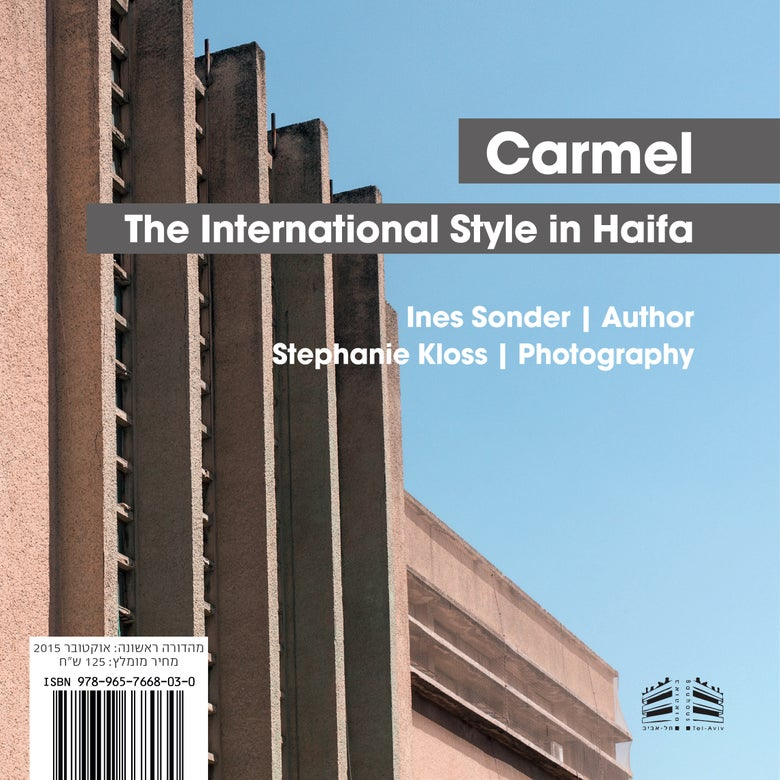 Image of Carmel: The International Style in Haifa — Book