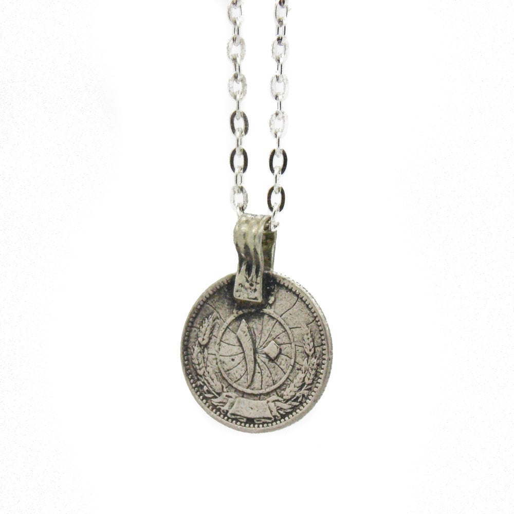 Image of Vintage Boho Coin Necklace