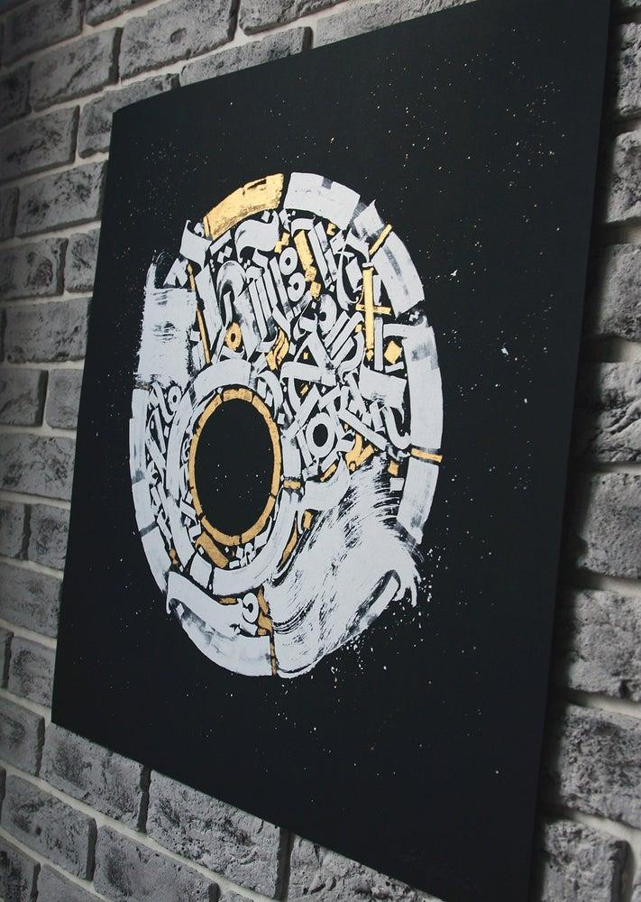 "Image of Pokras Lampas ""Calligrafuturism: The Balance"""
