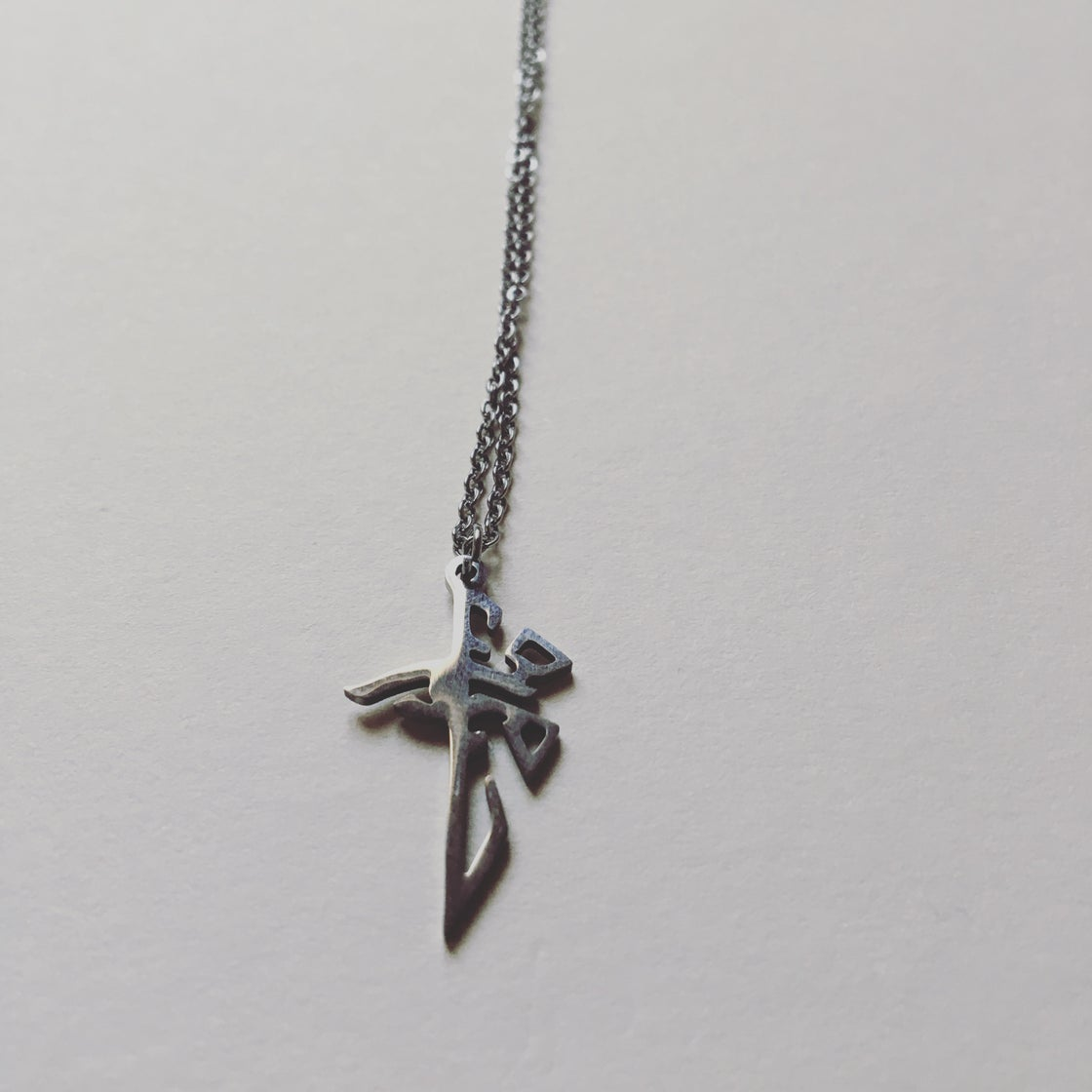 Image of Enlightened Steel Necklace