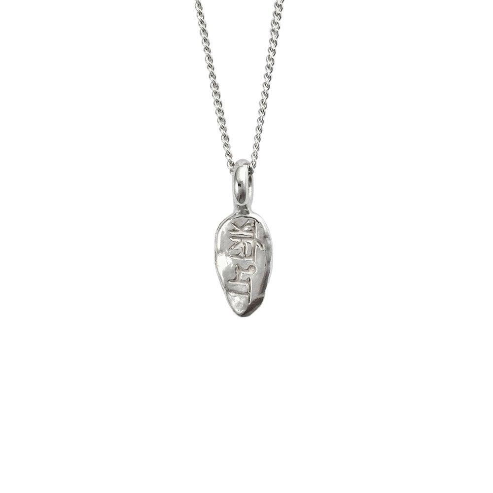 Image of Lotus Petal Necklace Pratibha mini : Intuition, Creativity