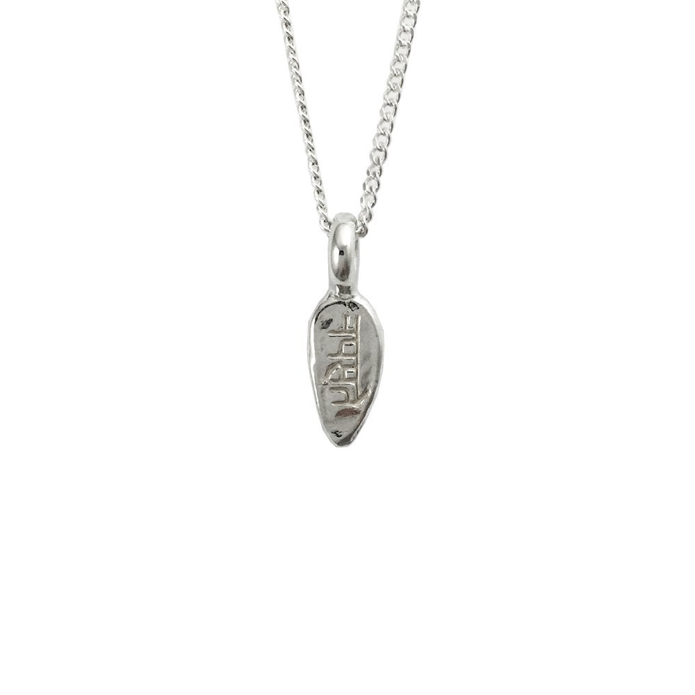 Image of Lotus Petal Necklace Namaste mini : Adoration to you