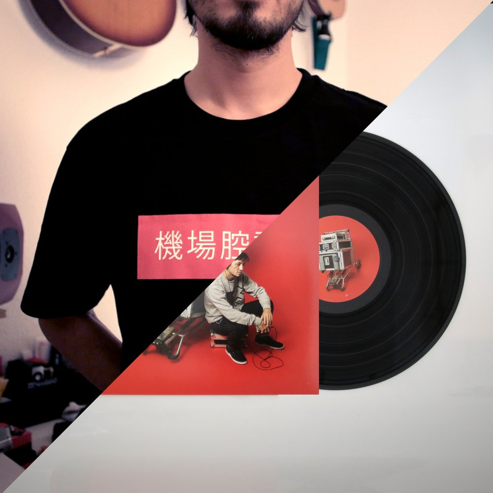 """Image of COMBO """"Airport Accent"""" Vinyl + Shirt"""