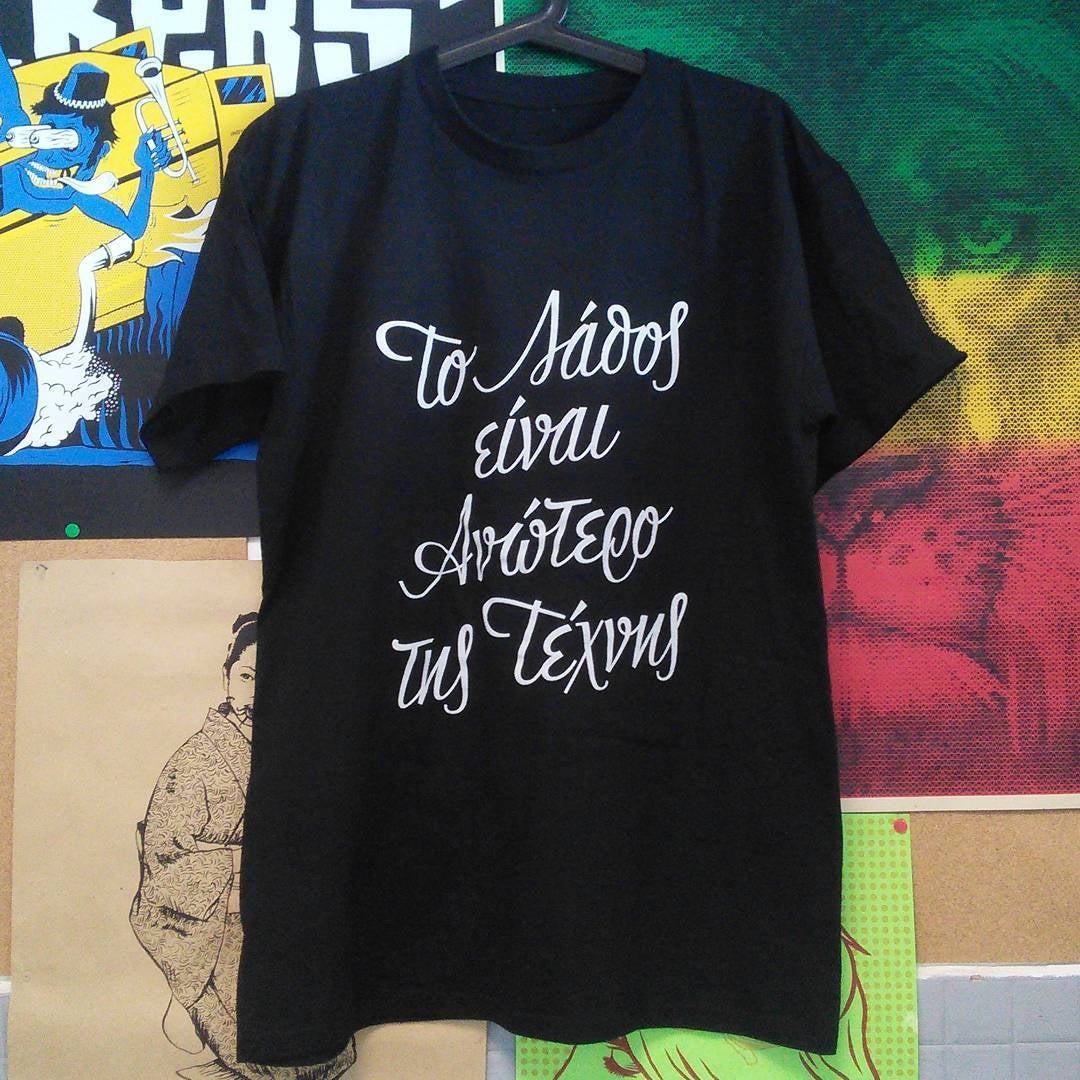 Image of Error Is Superior To Art / Silkscreen T-Shirt