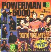 Image of TOKYO VIGILANTE #1 VINYL