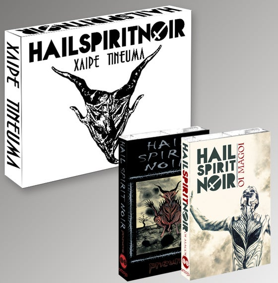 "Image of HAIL SPIRIT NOIR - ""ΧΑΙΡΕ ΠΝΕΥΜΑ"" box tape"