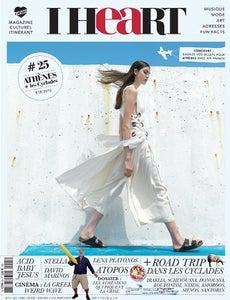 Image of I Heart Athènes (#25)