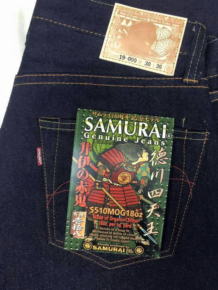 Image of [PRE-ORDER] SAMURAI S510MOG 18oz Special Limited Edition