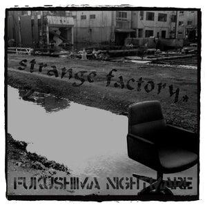 """Image of STRANGE FACTORY  """"Fukushima Nightmare"""" 7"""" on Hardcore Survives"""
