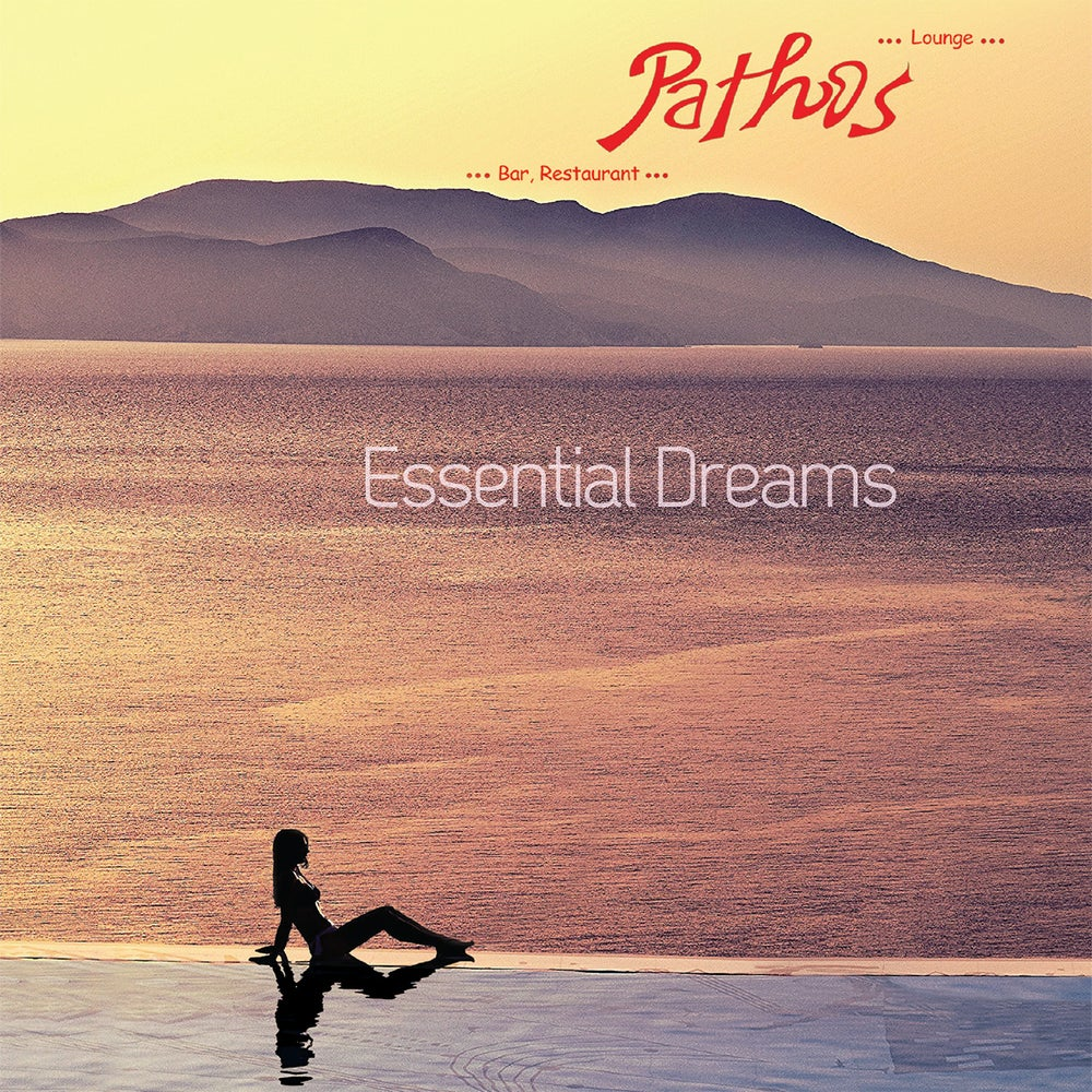 Image of V/A - Pathos Essential Dreams Lp
