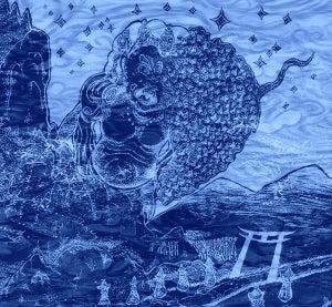Image of EFFERAT – Bainianling Juhui CD