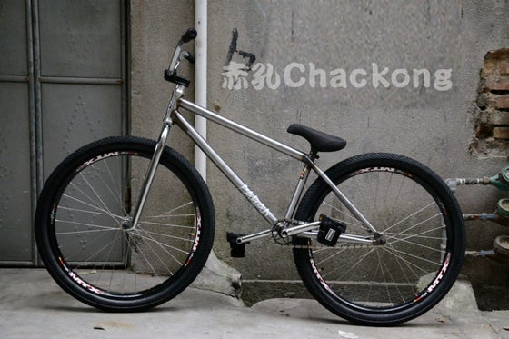 Image of PAGAN FGFS COMPLETE BIKE