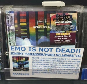 Image of Mono No Aware - CD *signed*