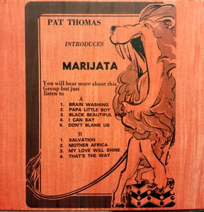 Image of MARIJATA - Pat Thomas Introduces Marijata LP LIMITED SILK SCREEN COVER!