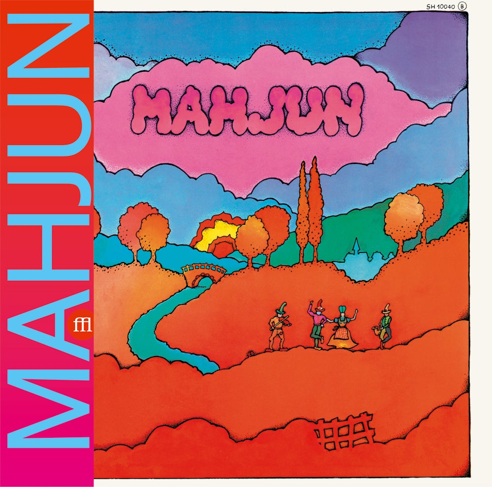 Image of MAHJUN - MAHJUN (1973) (FFL022 - orange)