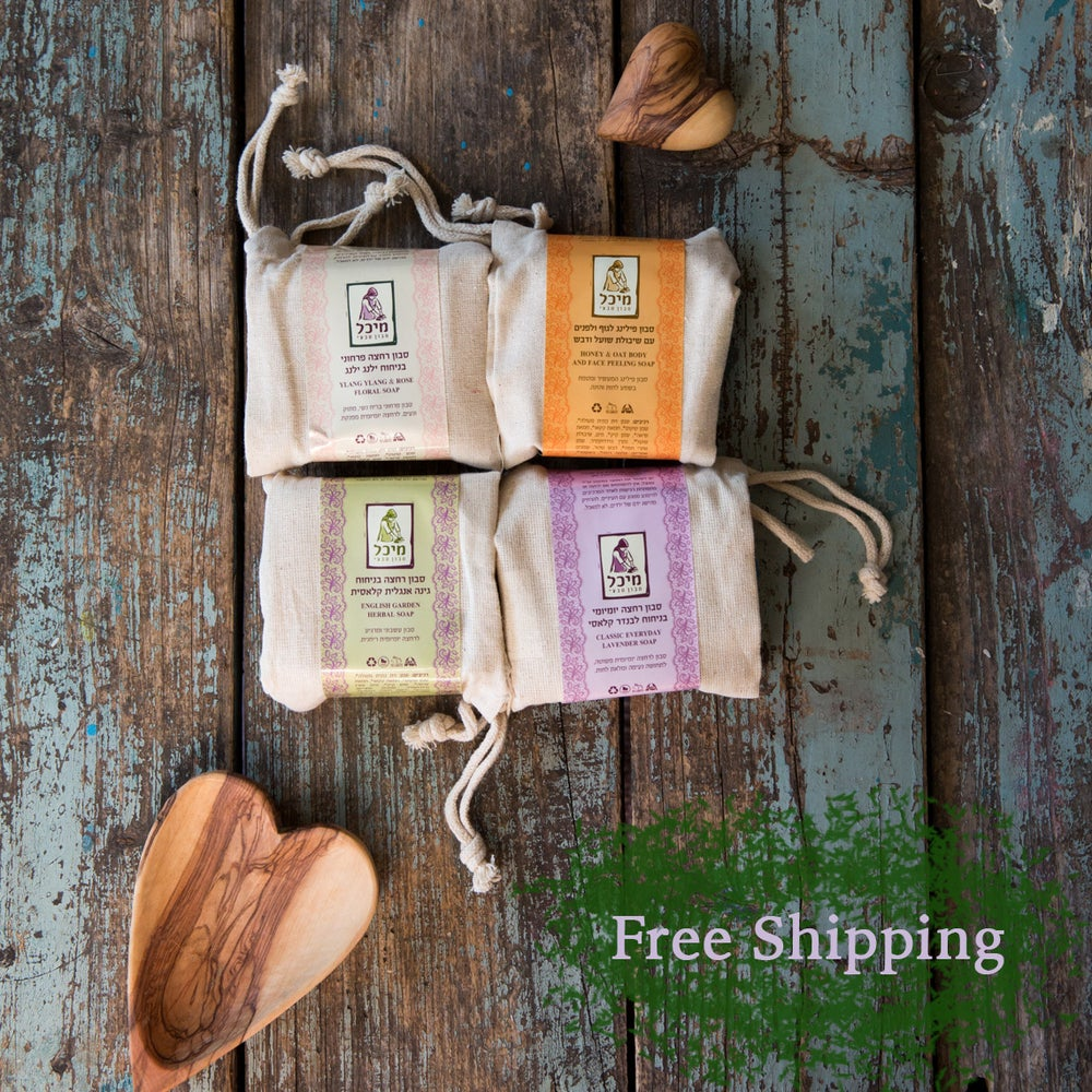 "Image of 4 Organic Galilee Olive Oil Soaps - <font size=""5"" color= #FA0B6D>Free Shipping </font>"