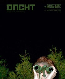 Image of dienacht Special Issue: Ostkreuzschule