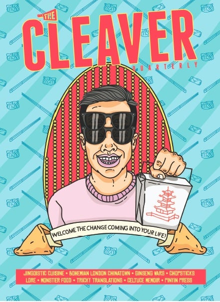 Image of THE CLEAVER QUARTERLY EIGHT