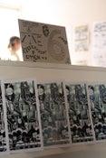 Image of Comic Book - Lumpen Proletariat #5