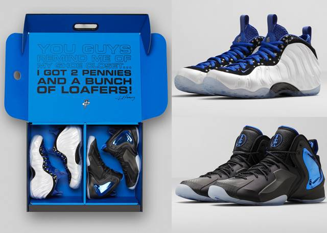 "Image of Nike Shooting Stars ""Penny Pack"""