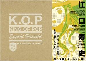 Image of K.O.P King of Pop Eguchi Hisashi