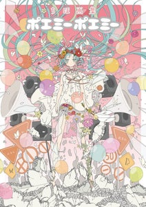 Image of Chiho Artworks Poemipoemi