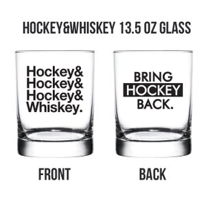 Image of Hockey&Whiskey Glass Set [ROUND 4]