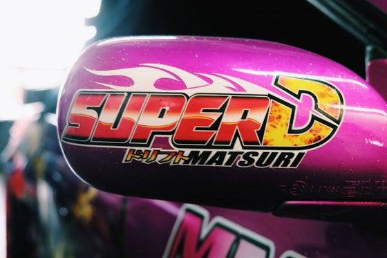 Image of Super D Matsuri Sticker