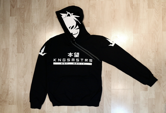Image of King Me Dark Pullover (Pre-order)