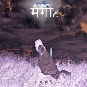 Image of maggie8 self titled