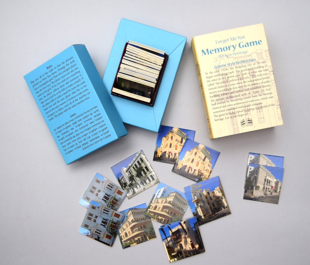 "Image of ""Forget Me Not"" Eclectic Memory Game"