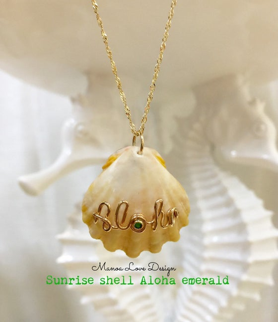 Image of ALOHA EMERALD WHITE CREAM SUNRISE SHELL NECKLACE