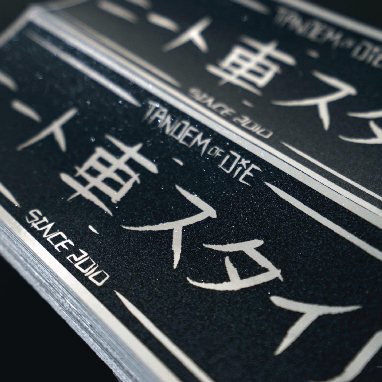 "Image of Neat Car Style club sticker (8.5x2.75"")"