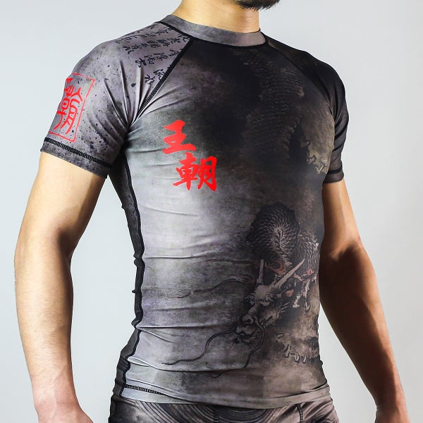 Image of Nine Dragons Rash Guard