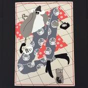 Image of Japanese Call girl by Egle Zvirblyte