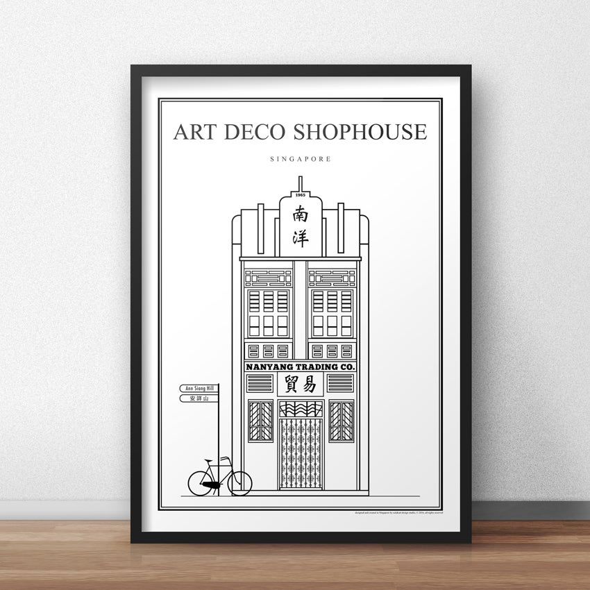 Image of Art Deco Shophouse (Architectural Icon Series) (Fine Art Print)