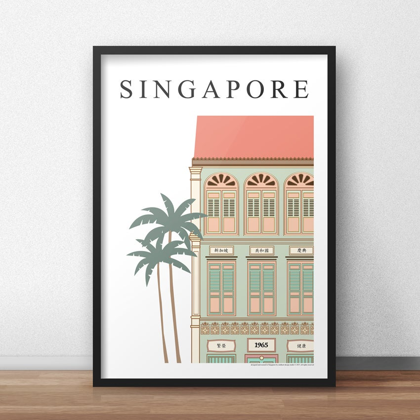 Image of Singapore Shophouse (Fine Art Print)